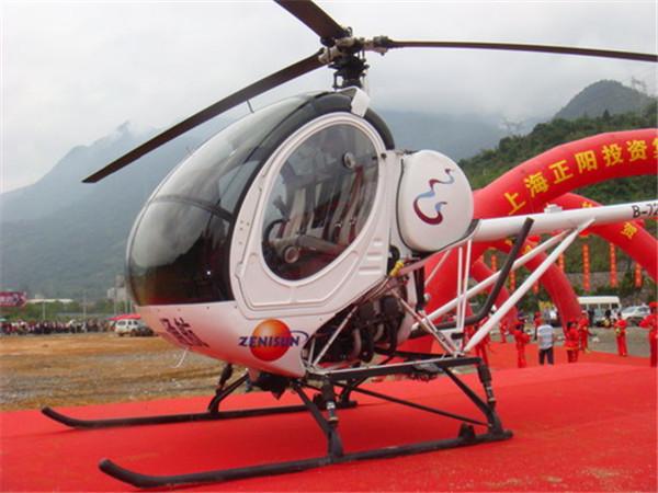 直升飞机试驾活动